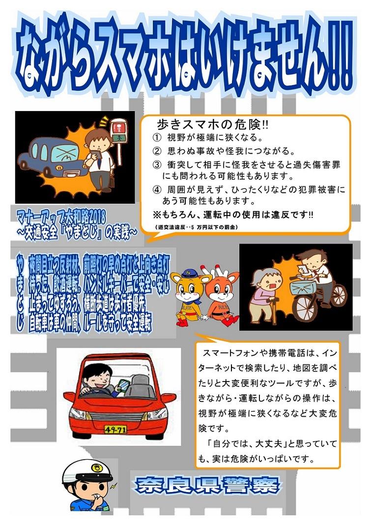 pdf 日本語 表示されない スマホ
